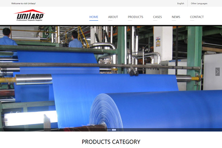 Haining Unitarp Coated Fabric and Products Co.,Ltd